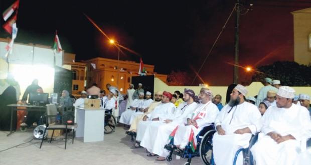الجمعية العمانية للمعوقين بمسقط تحتفل بالعيد الوطني المجيد