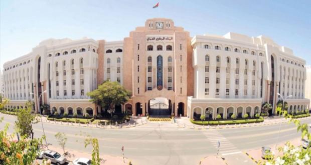 بارتفاع 7.98%.. أكثر من 11.5 مليار ريال عماني ودائع خاصة بالبنوك التجارية