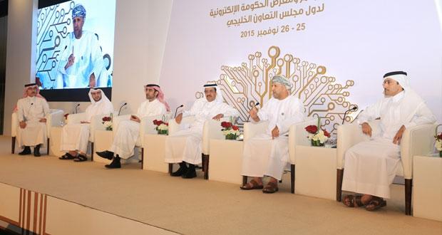 السلطنة تختتم مشاركتها في مؤتمر الحكومة الإلكترونية لدول مجلس التعاون الخليجي في البحرين