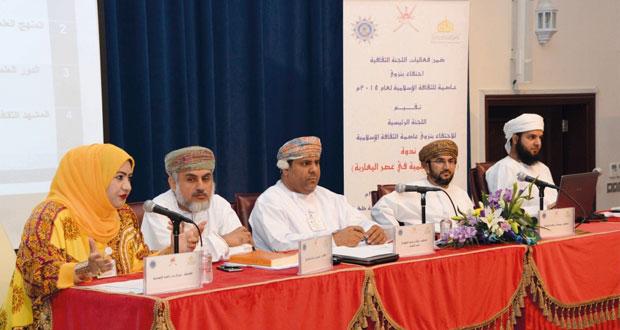 """ندوة """"الحركة العلمية في عصر اليعاربة"""" تؤكد على ضرورة الاهتمام بتاريخ عمان البحري وتضمين بعض جوانبه في المقررات المناهج الدراسية بمختلف المستويات"""