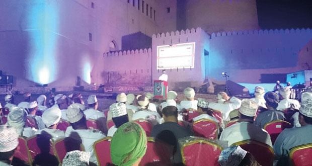 شعراء السلطنة يتغنون بحب الوطن والقائد في ليلة وطنية بقلعة الرستاق