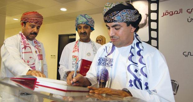 """""""هذه إذاعة عمان"""" كتاب يرصد المسيرة الإعلامية العمانية في مراحلها المتجددة"""