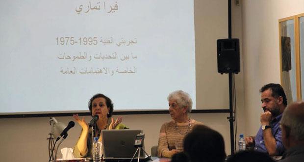 ندوة تناقش تحوّلات الفن الفلسطيني المعاصر وتحدّياته