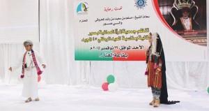 جمعية المرأة العمانية بالسيب تحتفل بالعيد الوطني المجيد