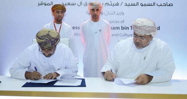 الملتقى يشهد توقيع عقود بقيمة تقارب 503 ملايين ريال عماني