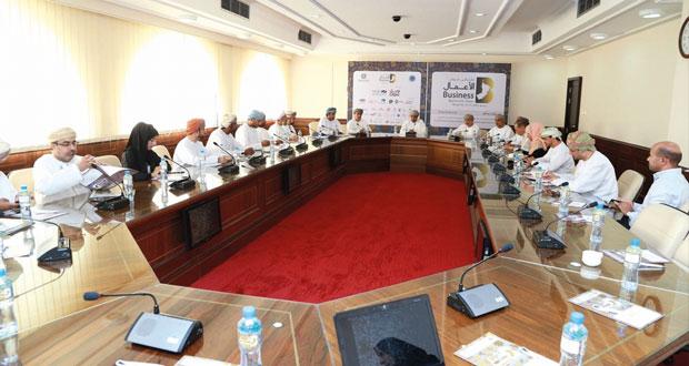 افتتاح الملتقى الثالث لفرص الأعمال 16 نوفمبر الجاري