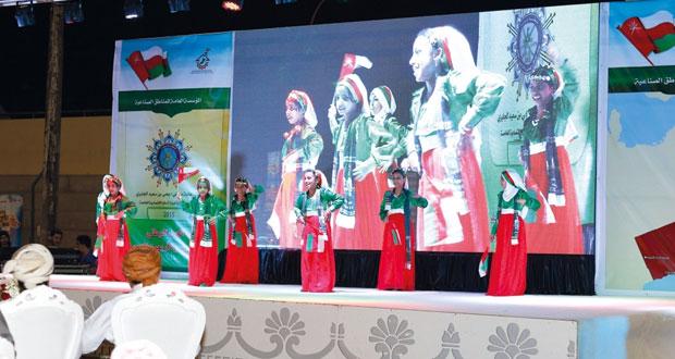 المؤسسة العامة للمناطق الصناعية تحتفل بالعيد الوطني الـ45 المجيد