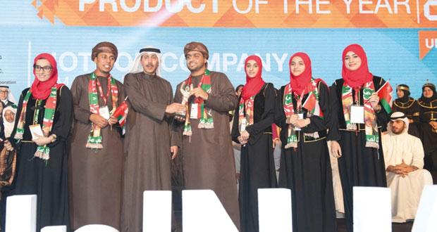 """بدء الدورة الـ 9 من مسابقة """"إنجاز العرب للشباب رواد الأعمال"""""""