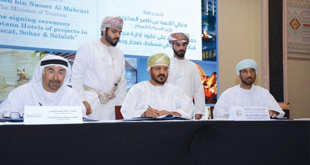 التوقيع على أربع اتفاقيات لإدارة سلسلة فنادق في مسقط وصحار وصلالة بين مجموعة شركات الذهبية وشركة تعمير للاستثمار ومجموعة روتانا