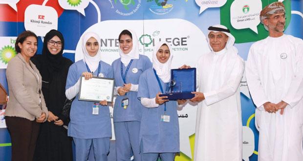 اختتام فعاليات النسخة الرابعة من المسابقة الوطنية للخطابة البيئية العامة لطلاب الكليات والجامعات
