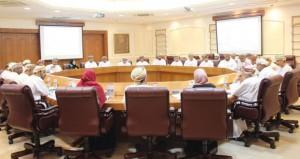 اليوم .. بدء التدقيق الخارجي على وزارة التربية والتعليم في نظام إدارة الجودة