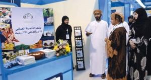 بمشاركة (45) مشروعاً حرفياً وحرفية.. افتتاح المهرجان الحرفي الثاني بمركز عمان الدولي للمعارض