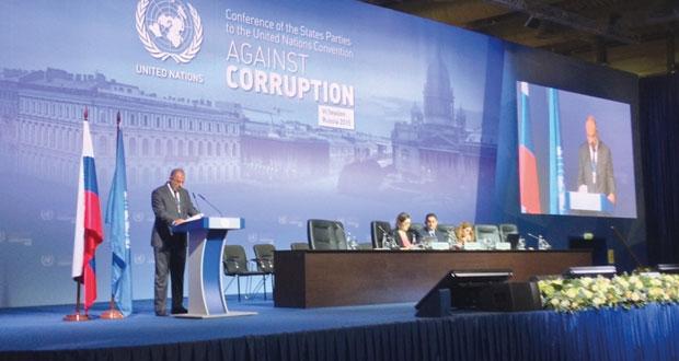 السلطنة تشارك في الدورة السادسة لمؤتمر الأطراف باتفاقية الأمم المتحدة لمكافحة الفساد بروسيا