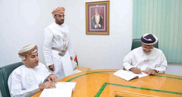 المدعي العام يوقع اتفاقية إنشاء مبنى الادعاء العام بمحافظة البريمي