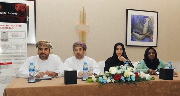 """المستشفى السلطاني ينظم مؤتمرا حول """" أمراض الكلى الناتجة عن اضطرابات الجهاز المناعي التكميلي """""""