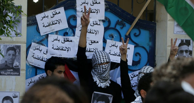 تظاهرات فلسطينية تطالب بحماية دولية ووضع حد لجرائم إسرائيل