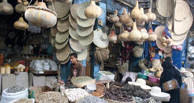اليمن: قوات هادي تنزع خمسة آلاف لغم في تعز