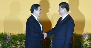 قمة استثنائية بين رئيسي الصين وتايوان