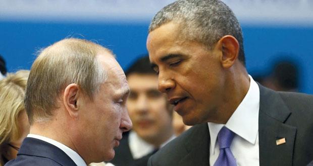 قمة العشرين تختتم بالتأكيد على مكافحة (الارهاب) وتجفيف مصادر تمويله