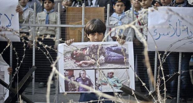 فلسطينيون يطلقون حملة لإطلاق سراح الأطفال الأسرى