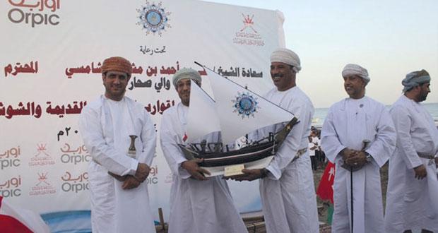 حميد البحري بطلاً لسباق قوارب التجديف القديمة ، والبلوشي الأول في سباق الشوش
