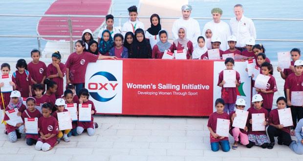 """عُمان للإبحار وأوكسي عُمان يحتفيان بثمار """"مبادرة الإبحار النسائي"""""""