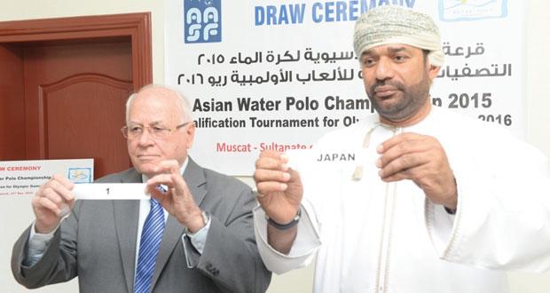 سحب قرعة البطولة الآسيوية لكرة الماء المؤهلة إلى أولمبياد ريو دي جانيرو