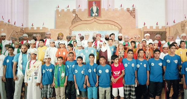 المركز الترفيهي يحتفل باختتام الملتقى السنوي السابع لطلبة وطالبات مدارس منح