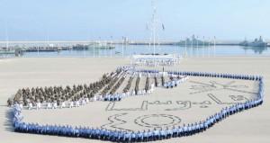يوم البحرية السلطانية العمانية