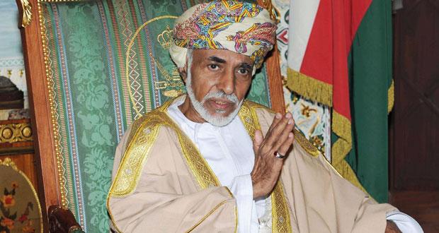 جلالة السلطان يشمل برعايته السامية العرض العسكري بمناسبة العيد الوطني الـ45 المجيد اليوم