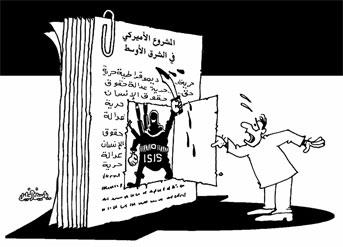 المشروع الامريكي في الشرق الأوسط