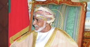 جلالة السلطان يبدي الارتياح لجهود توفير الحماية للمواطنين خلال الأنواء المناخية المتوقعة