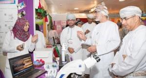 اختتام فعاليات يوم ومعرض التخصصات الطبية بالمجلس العماني للاختصاصات الطبية