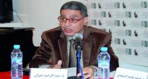 """عبد الرحيم جيران يُصدر """"سيرة شرفة"""""""