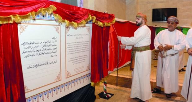 محمد بن أسعد بن طارق يدشن أكبر بطاقة تهنئة بمناسبة العيد الوطني الـ (45) المجيد