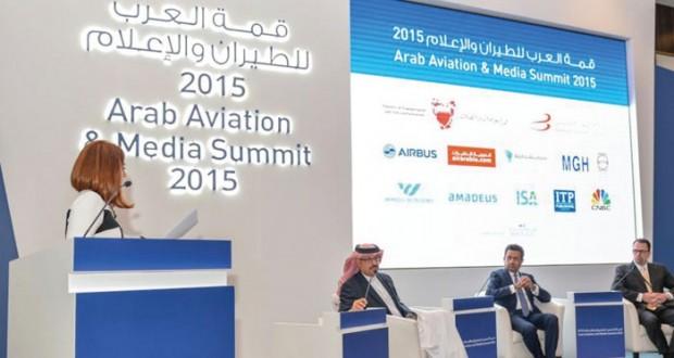 قمة العرب للطيران والإعلام 2015 بالبحرين تؤكد على مستقبل قطاع الطيران والسياحة في الشرق الأوسط