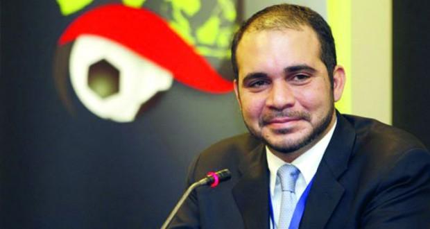 علي بن الحسين : النزاهة والعدالة ستقودني لرئاسة الفيفا والقائد الحقيقي لايتراجع