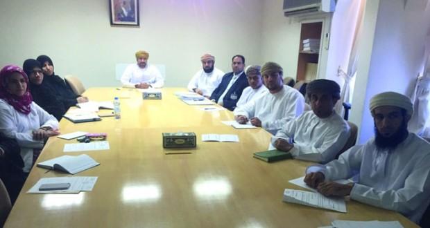 إجتماع لجنة الدراسات والبحوث بصحية الظاهرة