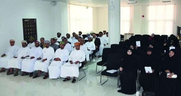 برنامج خدماتي فـي نظام بوابة سلطنة عمان التعليمية