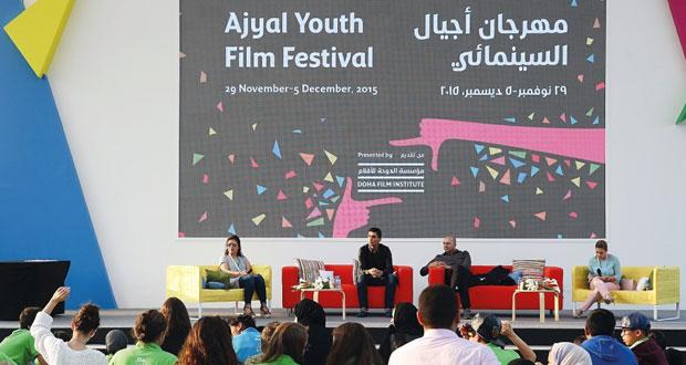 """تواصل فعاليات مهرجان أجيال """"السينمائي"""" في الدوحة وعرض للدراما اللبنانية والأثيوبية والأفغانية"""