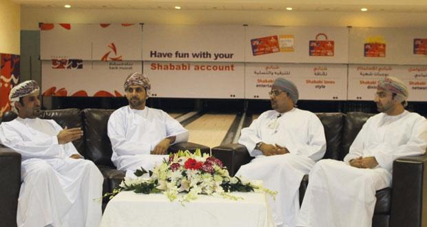 انطلاق فعاليات بطولة جامعة السلطان قابوس للبولينج