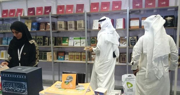 حضور مميز للكتاب العماني بمعرض الدوحة الدولي للكتاب