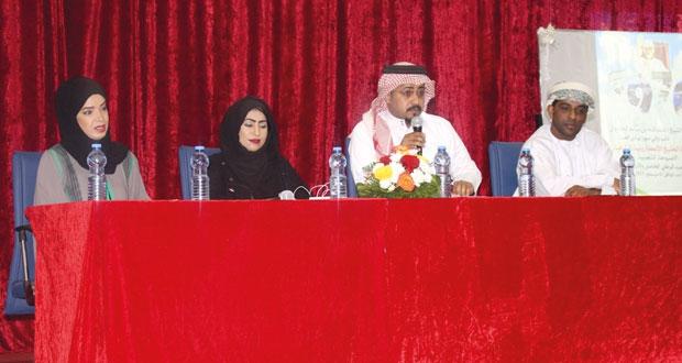 برزة الخليج الثقافية الإلكترونية تنظم أصبوحة شعرية بكلية صور الجامعية
