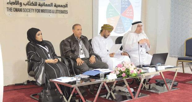 """مؤتمر """"التطرف الفكري ومدى تأثيره على المجتمع العربي"""" يوصي بضرورة السعي لإيقاف دعوات العداء الفكري وتمكين أصوات العلماء والمفكرين المعتدلين"""