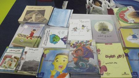 جمعية الكتاب والأدباء تشارك في معرض مستلزمات وكتاب الطفل