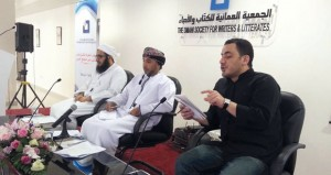 """مؤتمر """"التطرف الفكري ومدى تأثيره على المجتمع العربي"""" يطرح تساؤلاته المفتوحة حيث الواقع الإنساني والظروف المعاشة"""
