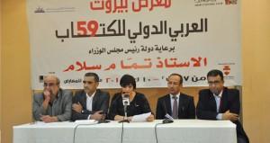 """ندوة حول رواية """"60 مليون زهرة"""" في معرض بيروت للكتاب"""