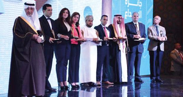 مؤسّسة الفكر العربي تكرّم روّاد العمل العربي والفائزين بجائزة الإبداع وجائزة أهمّ كتاب