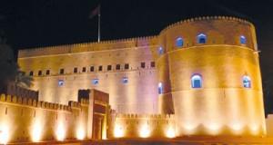 """""""السياحة"""" تحتفل بافتتاح حصن الحزم بالرستاق"""