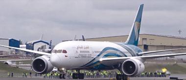 """الطيران العماني يوقع اتفاقية مع """"بي ڤي أيه"""" الفرنسية لتنفيذ برنامج المتسوق الخفي"""